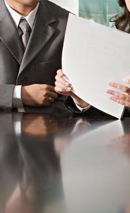 פרופיל | אודות המשרד